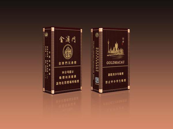香港紅雲煙草股份有限公司-